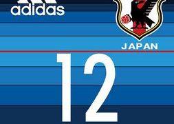 253x380 253x180 - 日本代表、ハリルジャパン2016オマーン戦!!大迫2得点!、清武1得点!、小林1得点!⁂動画⁂