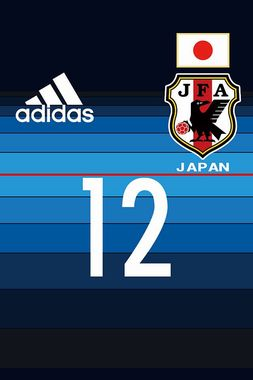 253x380 - 日本代表 イラク戦 原口と山口のゴールで劇的勝利。しかし、ハリルジャパンに不満