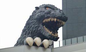 300x180 - #シンゴジ実況、巨大不明生物が悪乗りすぎる~!!蒲田に上陸。ネットカルチャーの現在地。