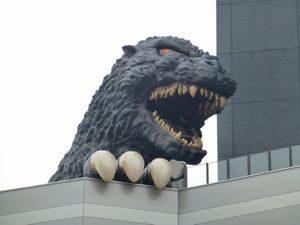 300x225 - #シンゴジ実況、巨大不明生物が悪乗りすぎる~!!蒲田に上陸。ネットカルチャーの現在地。