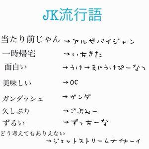2016加工後 - 新語流行語大賞2016!!ノミネート発表。候補に「PPAP]、「君の名は」、「ゲス不倫」