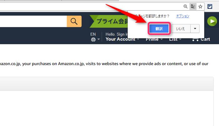 1e29d34cb0eba555f23c270fdd3e18d1 - amazonの閲覧/表示履歴を検索して確認,削除する方法 アプリも非表示に-アマゾン