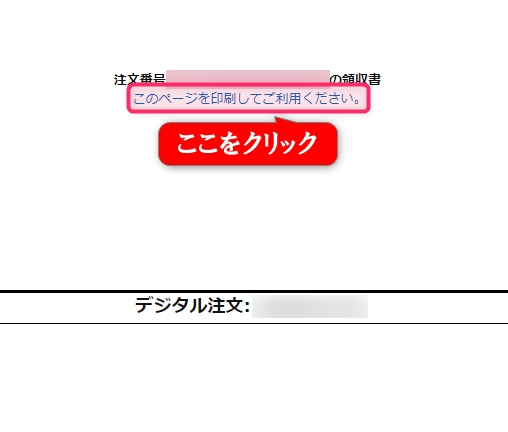 amazon注文履歴フィルタ操作その4