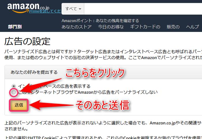 a6e1681b7730a1705aded3c1310ff726 - amazonの閲覧/表示履歴を検索して確認,削除する方法 アプリも非表示に-アマゾン