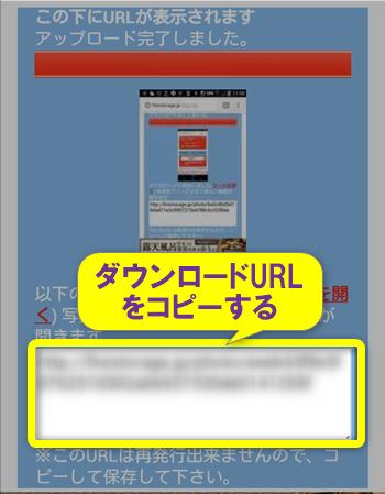 864e65b245916e318061c1408aead1ff - firestorageの使い方 大容量ファイルを無料送信してiPhoneとスマホにダウンロード-ファイヤーストレージ