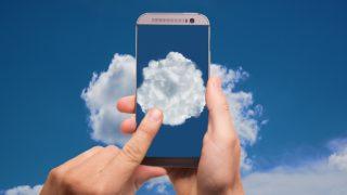 cloud 2537777 1280 320x180 - GigaFile-ギガファイル便の使い方ナビ iPhoneとスマホに無料ダウンロード