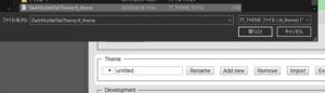 6b40e2331316b56628ce55f943e8d994 300x86 - Google Chrome代替ブラウザVivaldiのツリー型タブをテーマ変更