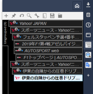 Vivaldiの拡張機能「Tree Tabs」のDarkTheme