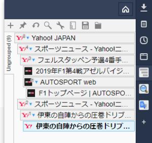 878e1eebf5666cfa6e0d5013f9fa9af7 300x282 - Google Chrome代替ブラウザVivaldiのツリー型タブをテーマ変更