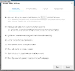 5eafd9407844aaf7d0e07bb83805bb12 300x286 - Google Chromeのおすすめ拡張機能がVivaldiで動かない場合(バグ対策)